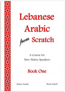 cover of Lebanese Arabic from Scratch Book One
