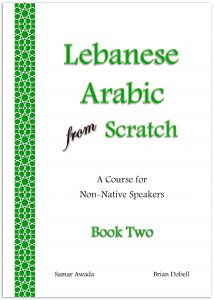 cover of Lebanese Arabic from Scratch Book Two