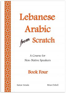 cover of Lebanese Arabic from Scratch Book Four