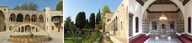 Beit-al-Din small