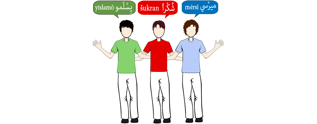 """image of three Lebanese persons saying """"thank you"""" with three different words: """"merci"""", """"shukran"""", and """"yislamo"""""""