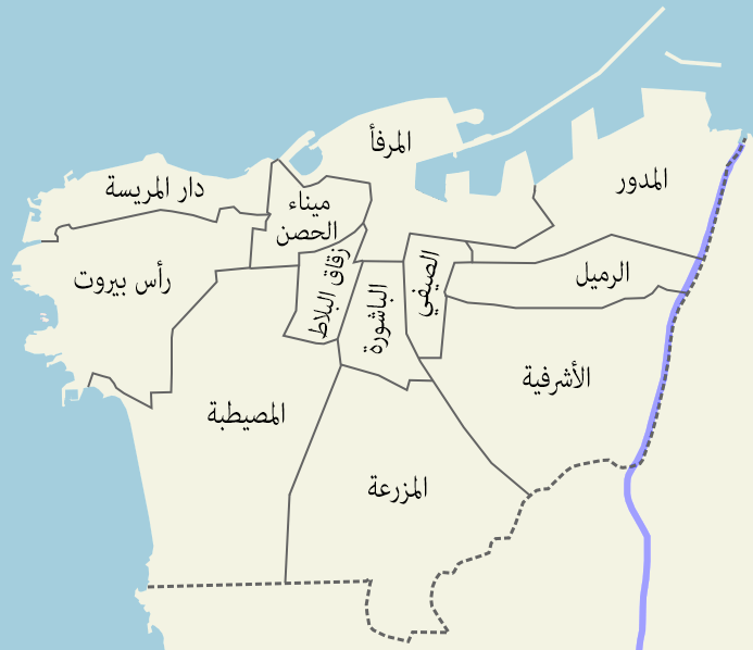 Areas of Beirut - Lebanese Arabic Insute on nicosia on map, doha on map, zagros mountains on map, cairo on map, baghdad on map, amman on map, west bank on map, kabul on map, muscat on map, tel aviv on map, damascus on map, manama on map, middle east map, riyadh on map, istanbul on map, tehran on map, sanaa on map, dubai on map, lebanon on map, harare on map,